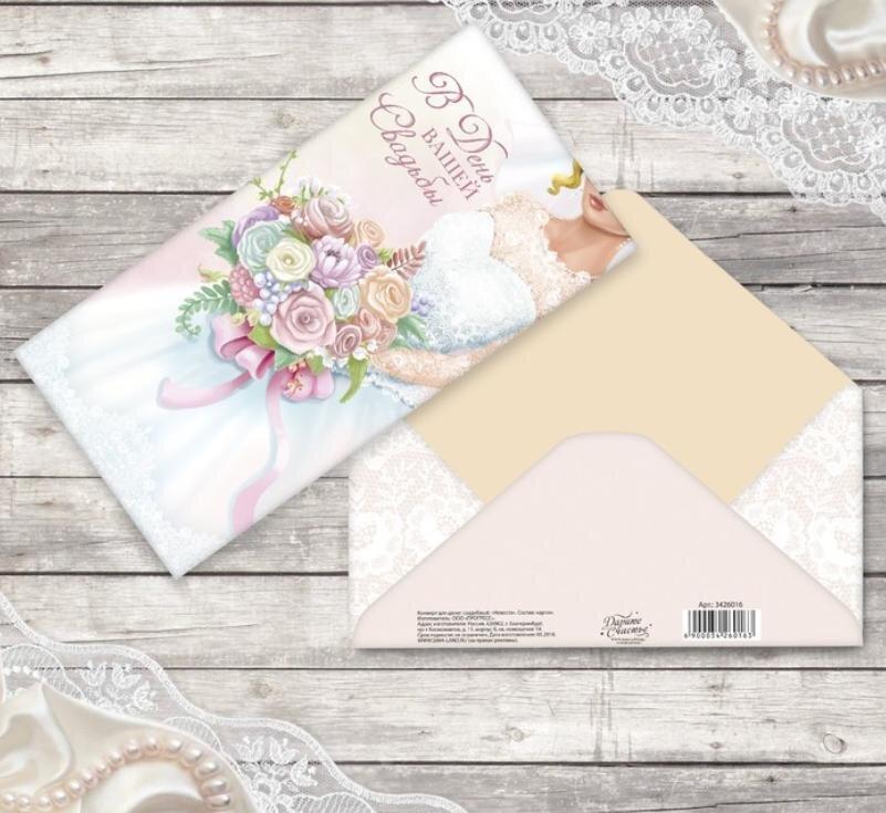 открытки и папки на свадьбу распаковке новых