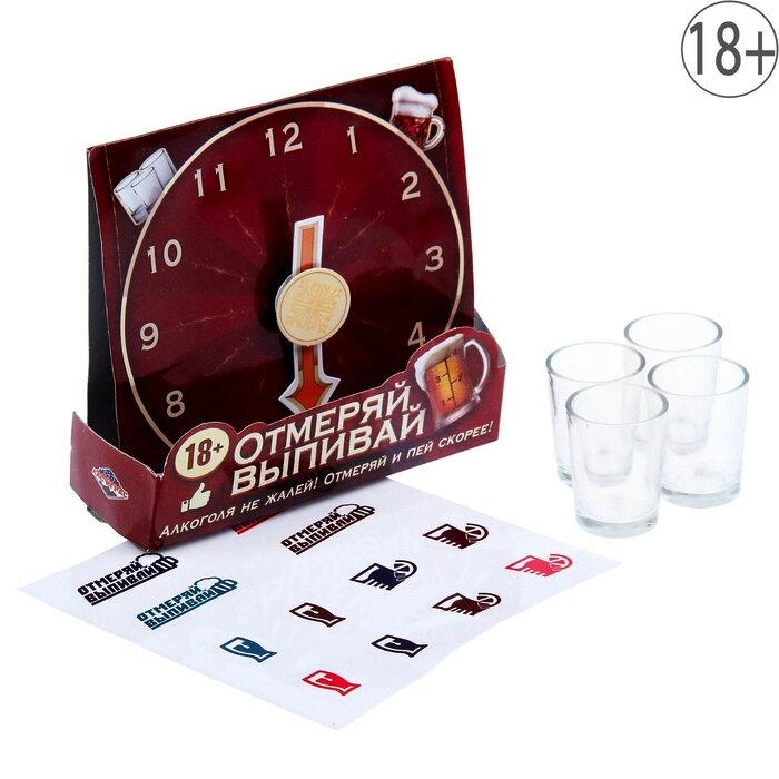 Игры с алкоголем для двоих
