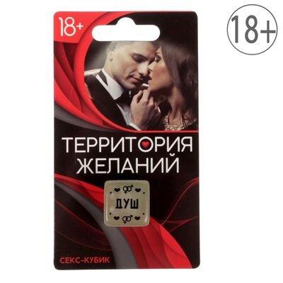 Играть игры заняться сексом, русское порно с анилингусом
